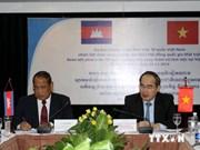 Le Front de la Patrie du Vietnam renforce l'amitié avec le Cambodge