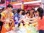 Lao Cai et le Yunnan signent pour 440 millions de dollars de contrats