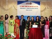 """""""Maison Vietnam-République tchèque"""", une ONG en faveur des Vietnamiens démunis"""