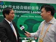 Le Vietnam contribue activement au 22e Sommet de l'APEC