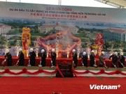 Immobilier : Vietbuild Hanoi 2014 va accueillir 300 entreprises