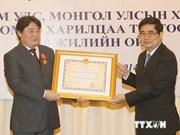 Commémoration de l'anniversaire des relations Vietnam-Mongolie