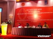 Lancement d'une campagne sur l'éradication des violences contre les femmes