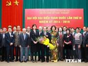 Promotion de l'amitié Vietnam-Hongrie