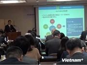 Colloques sur le développement de l'industrie auxiliaire vietnamienne au Japon