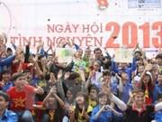 Fête nationale des jeunes volontaires 2014