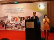 Hausse du nombre de touristes vietnamiens en République de Corée