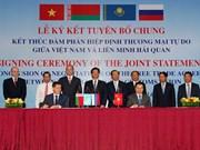 Libre-échange : fin des négociations de l'accord avec l'Union douanière