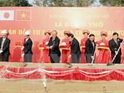 Le président sur le chantier de l'Université Vietnam-Japon
