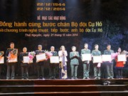 Thai Nguyen : programme sur les soldats de l'Oncle Ho