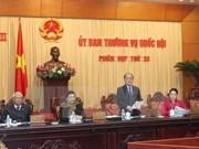 Ouverture de la 33e réunion du Comité permanent de l'AN