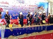 Mise en chantier d'une agence de la banque Laos-Vietnam au Nord du Laos