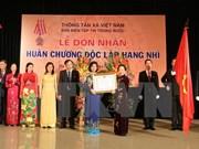 VNA : le Département des informations intérieures à l'honneur