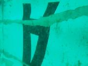 La queue de l'avion d'AirAsia retrouvée en mer de Java