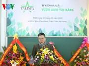 Naissance de la pépinière de talents du professeur Ngô Bao Châu