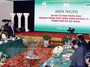 Conception de puces : le Vietnam occupe le 3e rang dans l'ASEAN