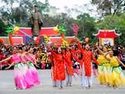 Hanoi : une fête printanière à l'occasion du Têt de la Chèvre