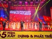 Vinh Phuc, bel exemple de développement socioéconomique du pays