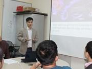 Les génomes des Vietnamiens d'une même famille décryptés