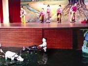 Chèo et marionnettes sur l'eau se croisent sur scène