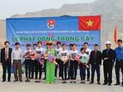 """Hanoi fait écho à la campagne """"Heure de la Terre 2015"""""""