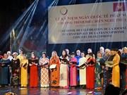 La Journée de la Francophonie célébrée à Hanoi