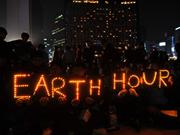 Le Vietnam économise 520.000 kWh d'électricité à la campagne Heure de la Terre