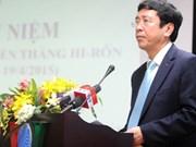 Commémoration de la victoire de Giron à Hanoi