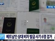 Arrestation de six escrocs de Vietnamiens à Pusan (R. de Corée)