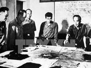 Colloque sur le rôle du QG de l'offensive générale et de l'insurrection du printemps 1975