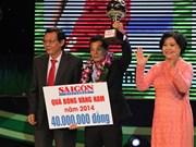 Thanh Luong élu ballon d'Or du Vietnam 2014