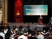 Célébration du 65e anniversaire de la fondation de l'AJV