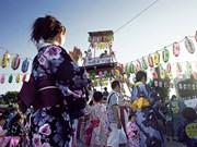 Voyager au Japon sans visa