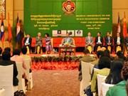 Le Vietnam prend part à une conférence régionale sur la lutte contre la traite humaine