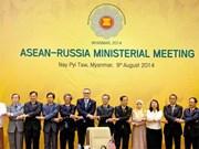 Culture : 2016, Année croisée Russie-ASEAN