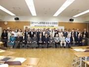 L'Association d'amitié Japon-Vietnam contribue aux relations bilatérales