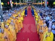 L'anniversaire de Bouddha fêté dans l'ensemble du pays