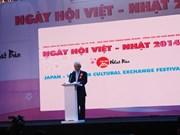 HCM-Ville accueille le Festival d'échanges culturels Vietnam-Japon 2014