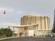 Vers la construction d'un Centre des technologies et des études nucléaires