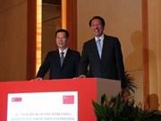 Chine-Singapour : renforcement de leur coopération bilatérale