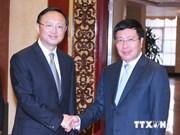 Réunion du Comité de pilotage de la coopération Vietnam - Chine