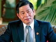 Le Vietnam innove et maintient le cap de la croissance