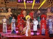 Semaine de l'Ao dai : Honorer la beauté de la tunique traditionnelle des femmes vietnamiennes