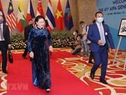 La 41e Assemblée générale de l'Assemblée interparlementaire de l'ASEAN (AIPA) à Hanoï