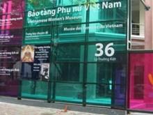 Audioguide au Musée des Femmes du Vietnam