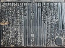 Des tablettes de bois de Ha Tinh inscrites au registre de l'UNESCO