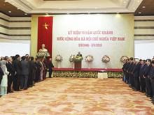 Le PM et son épouse donnent un banquet à l'occasion de la Fête nationale