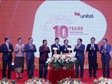 Unitel, symbole de la coopération économique Vietnam-Laos