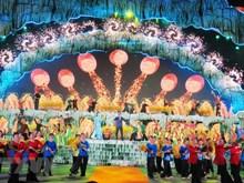 Ouverture du festival des grottes de Quang Binh 2019