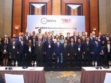 Ouverture de de la 44e réunion du Comité exécutif de l'OANA
